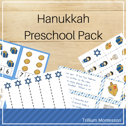 Hanukkah Preschool Pack