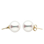 White Akoya Hanadama Stud Earrings, 7.0-9.5mm