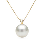AAA Quality White South Sea Desiree Pearl Pendant, 8.0-16.0mm