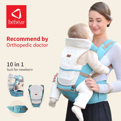 Bébéar New Hip-seat O-Type Baby Carrier ***FREE INSURED SHIPPING.