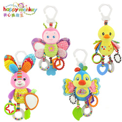 Happy Monkey Plush Toys with BB bell ***FREE INSURED SHIPPING.