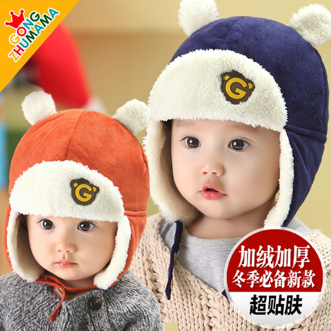 4d2cfadbc5793 Korean Style Warm Winter Hats    FREE INSURED SHIPPING.