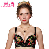 MUQIAN Health Maternity Bra ***FREE INSURED SHIPPING.