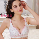 Front Closure Upper Opening Underwear B&C Cup ***FREE INSURED SHIPPING.