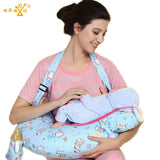 Multi-function Detachable Nursing Pillow ***FREE INSURED SHIPPING.