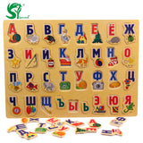 Wooden Russian Alphabet Puzzle Board ***FREE INSURED SHIPPING.