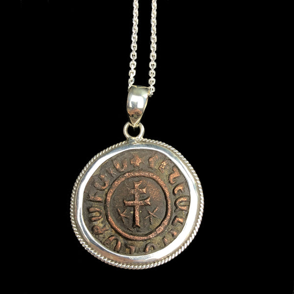 Coin of the Crusades Coil Necklace
