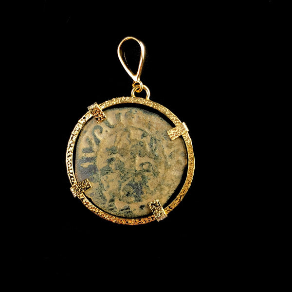 Gold Coin of the Crusades Pendant U