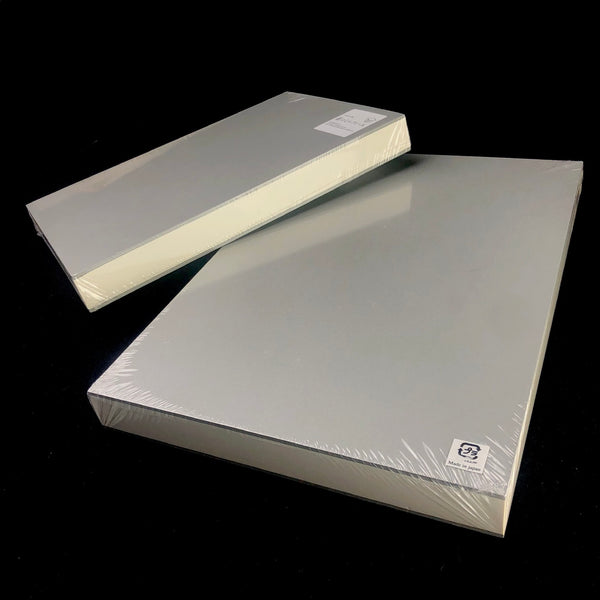 Grey Hardback Journal