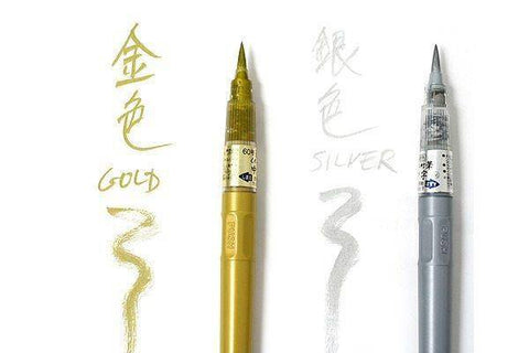 Zig No. 60 & No 61 Metallic Brush Pens Gold or Silver