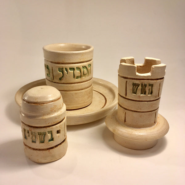 Tower of David Stacking Havdalah Set