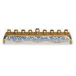 Blue Birds and Leaves Brushed Brass Menorah