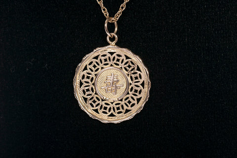 14k Yellow Gold Oriental Characters Pendant
