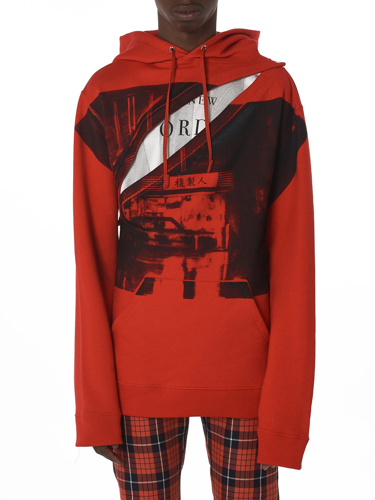 Raf Simons Graphic Sweater - Hlorenzo Front