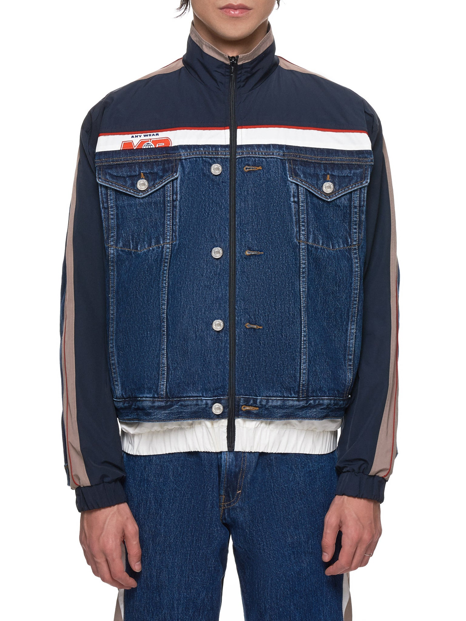 Martine Rose Denim Jacket - Hlorenzo Front