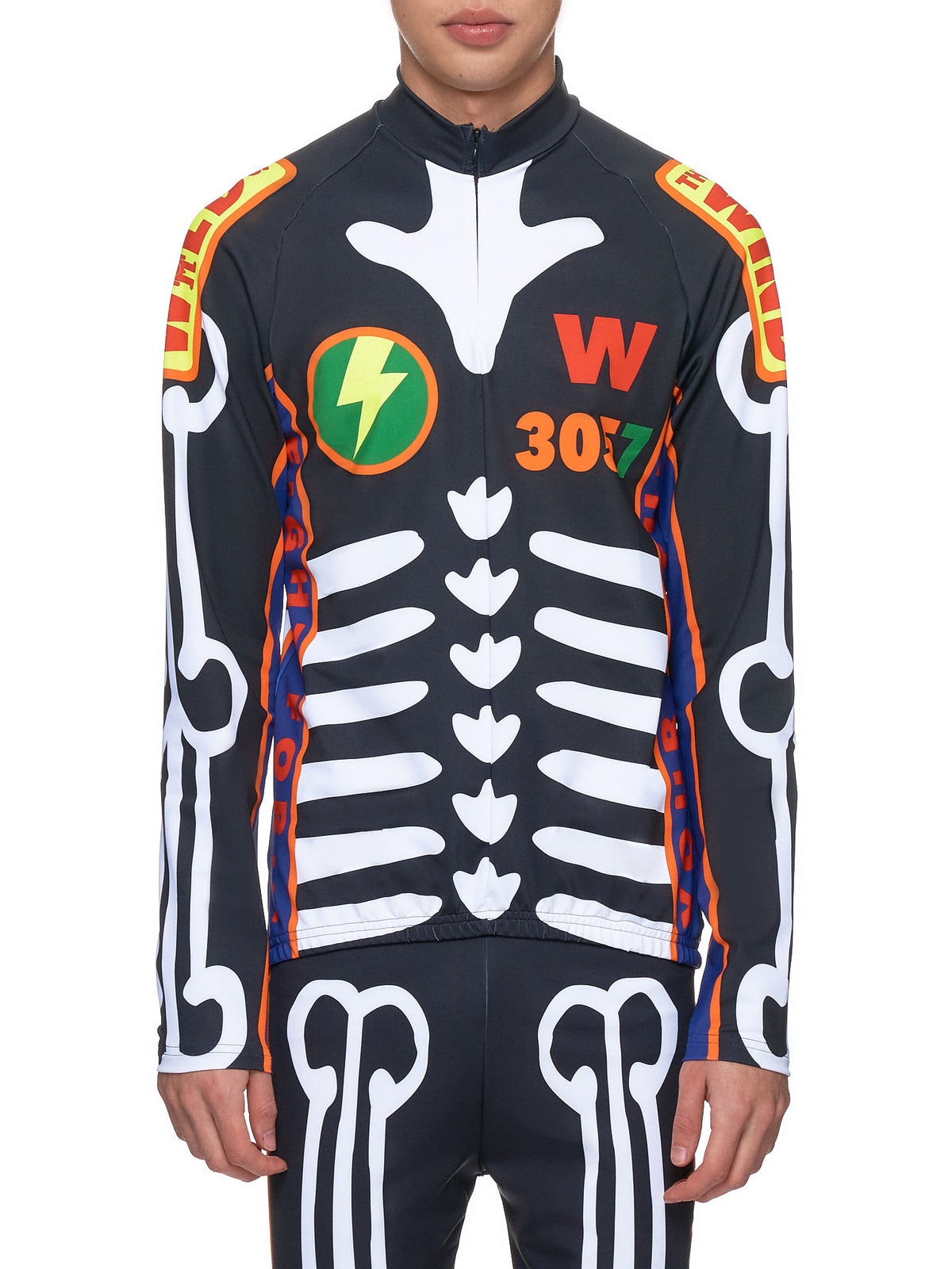 Skeleton Bike Top (7001-BLACK)