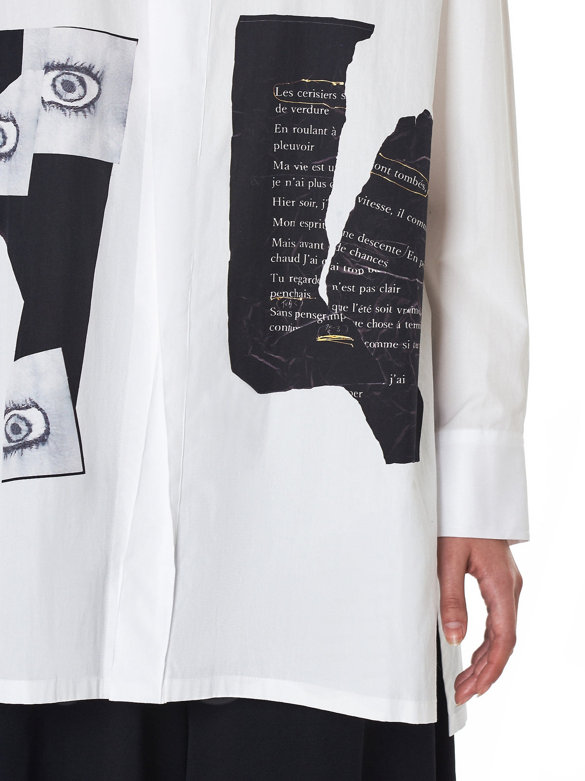 Fly-Front 'Gore' Shirt (FV-B03-008-WHITE)