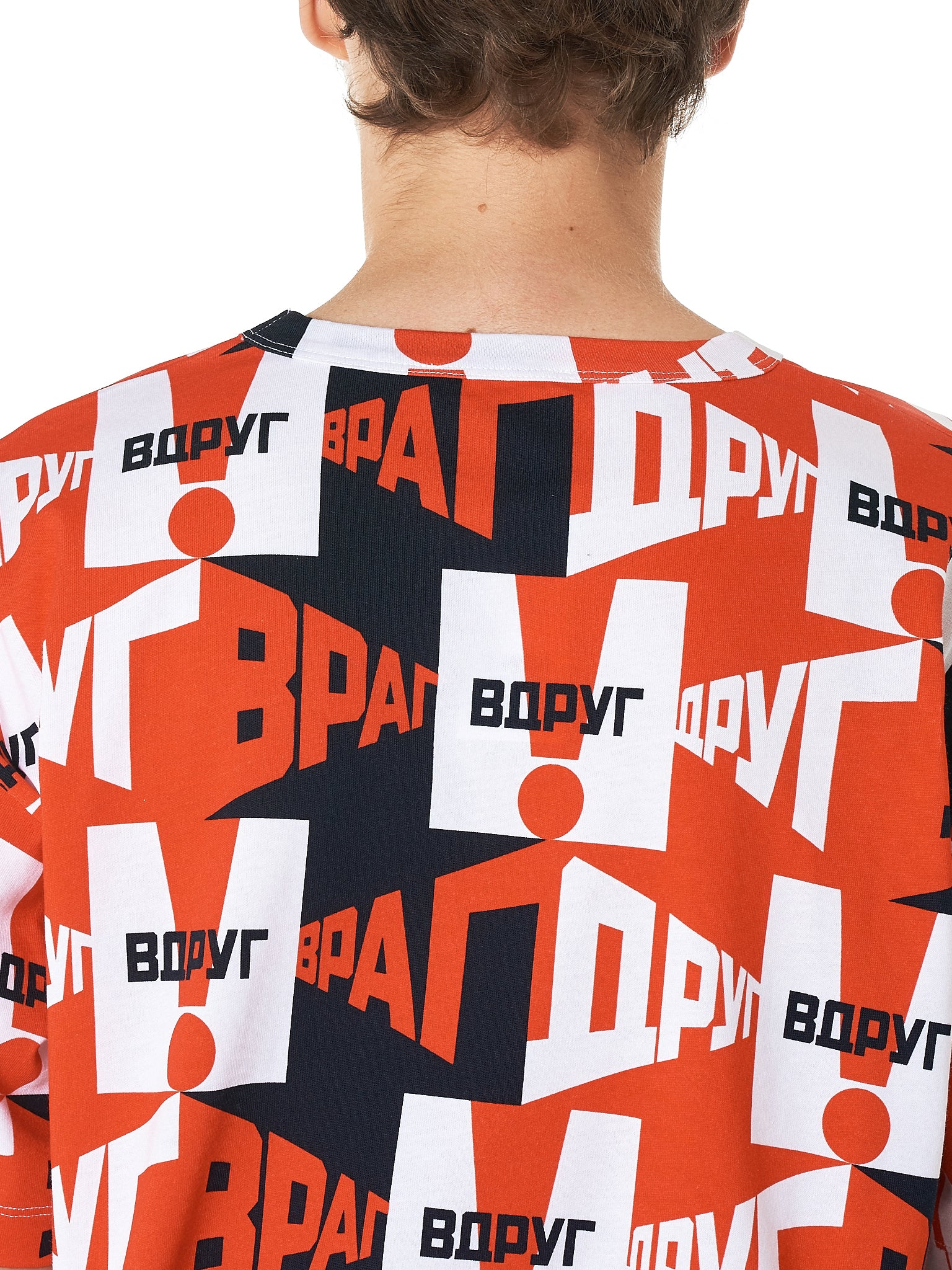 Gosha Rubchinskiy Graphic Tee Shirt - Hlorenzo Back Detail