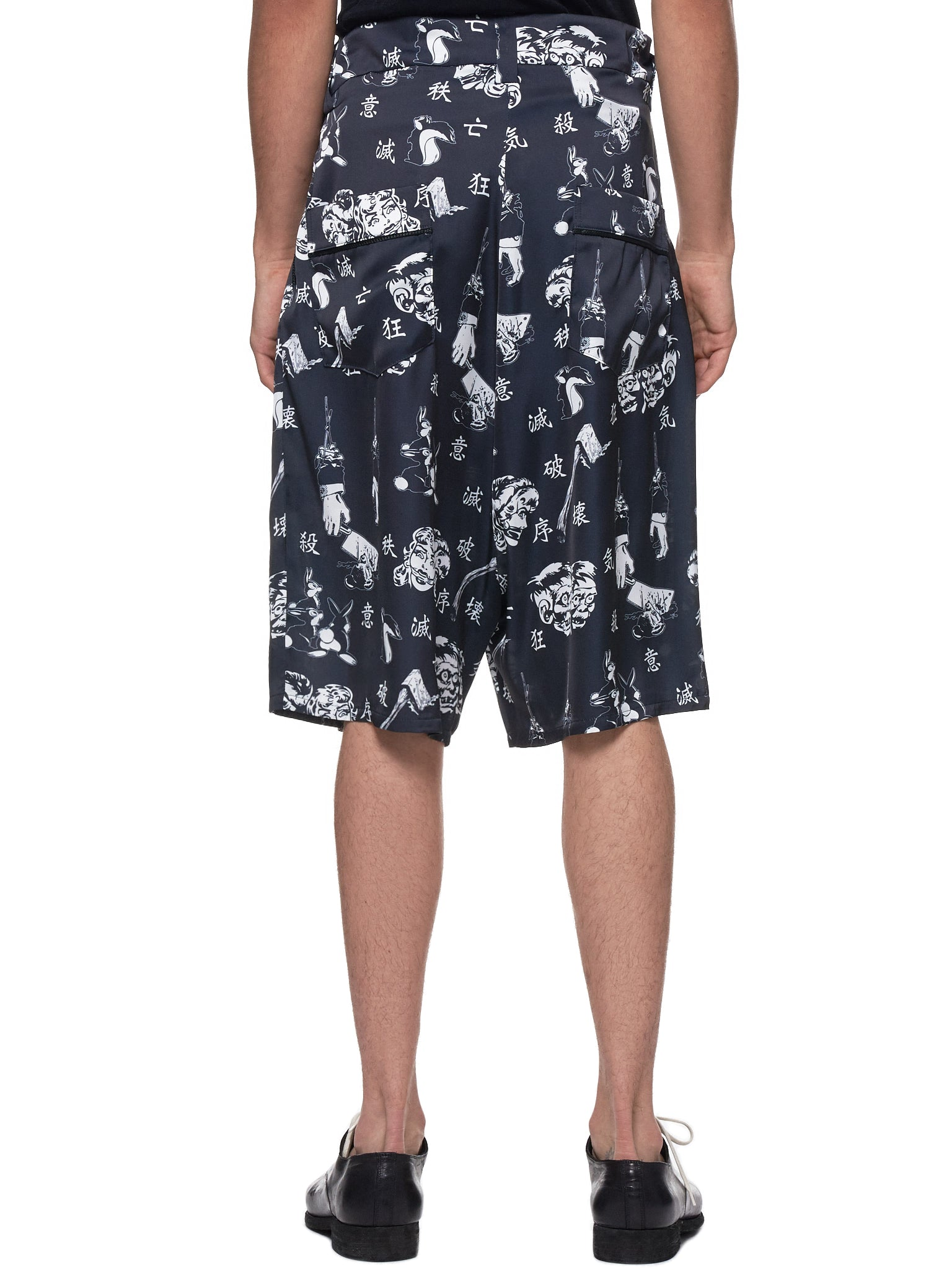 Kidill Shorts - Hlorenzo Back