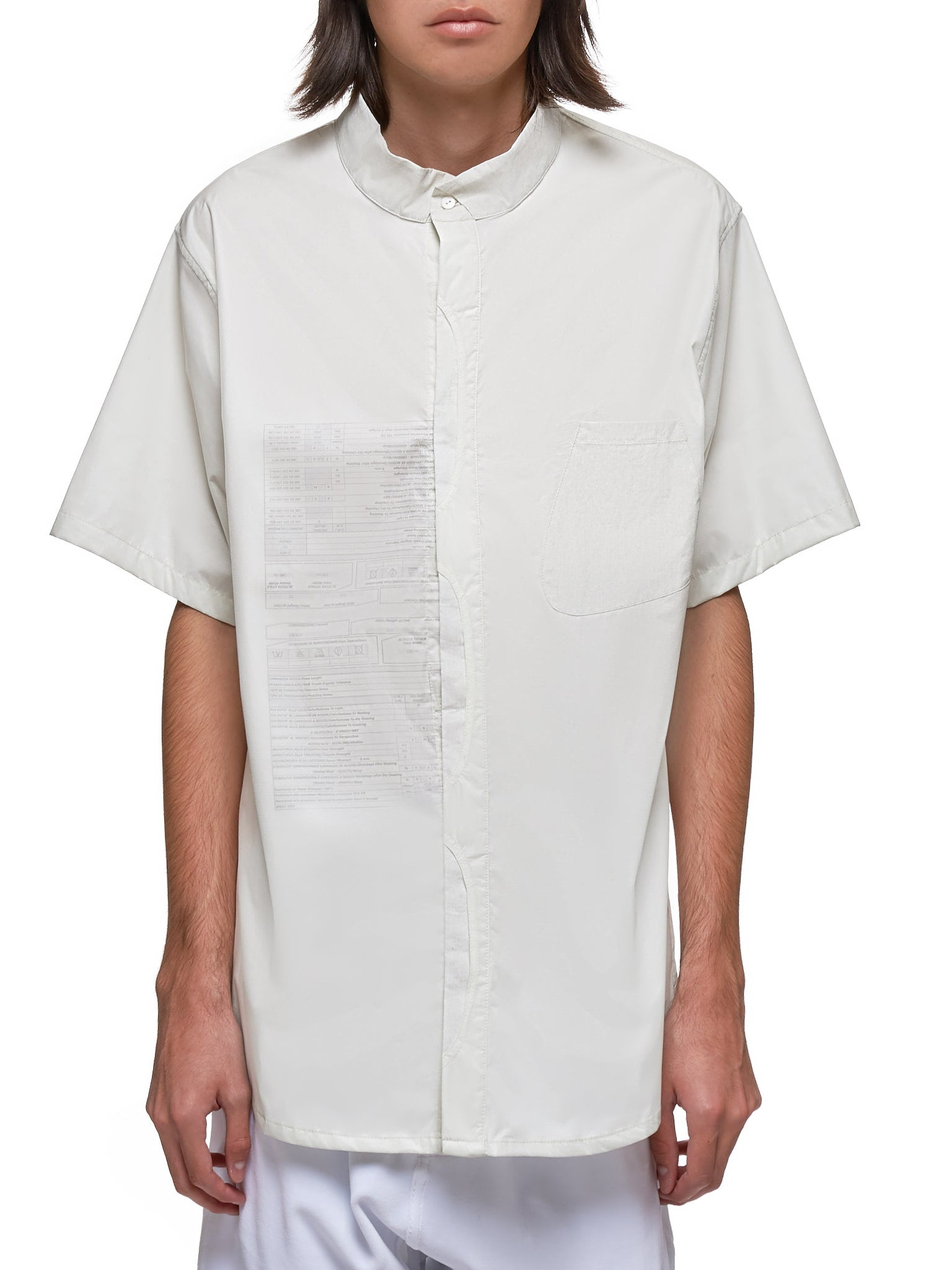 Technical Magnetic Short Sleeve Shirt (LUP-P-S-21-WH-WHITE)