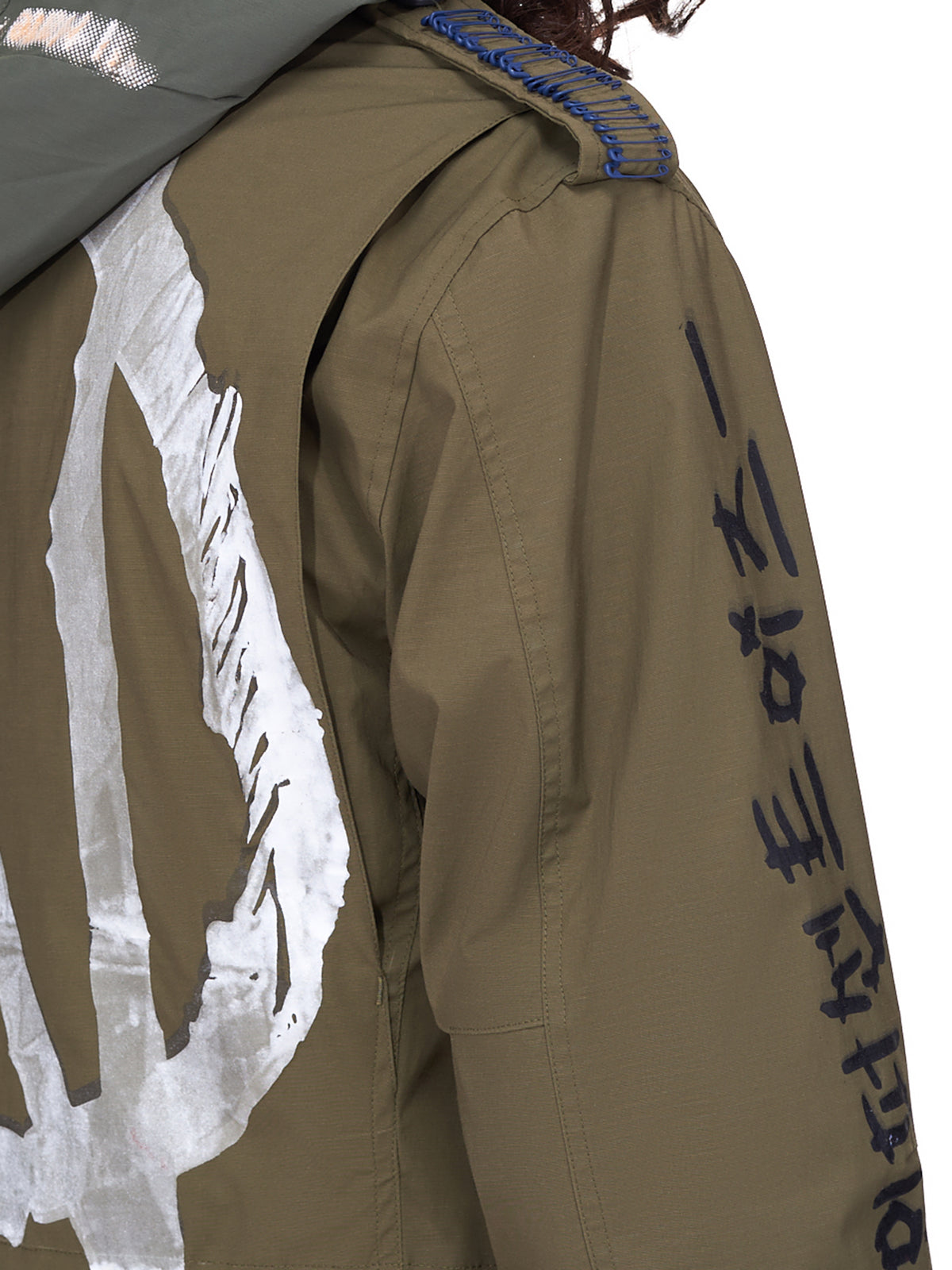 Hate People Jacket (NN15-CT01-KHAKI)