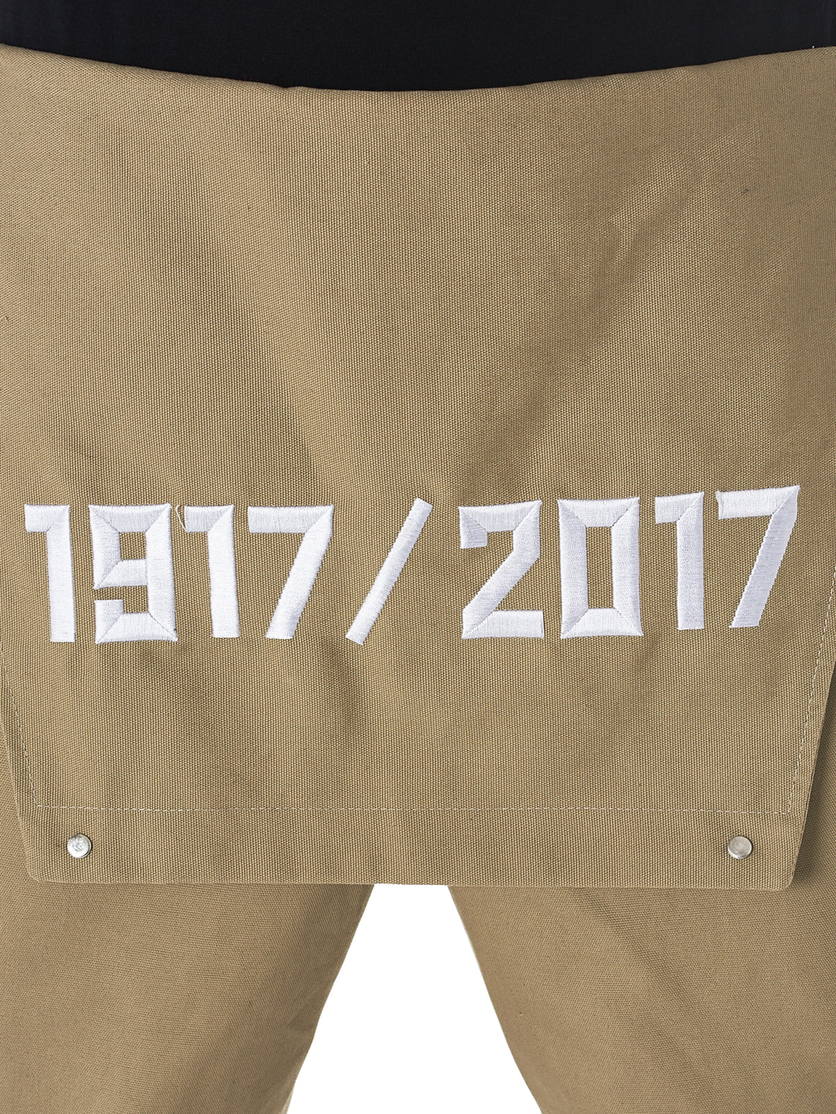 Sovetsky2017 Jumper - Hlorenzo Detail 2