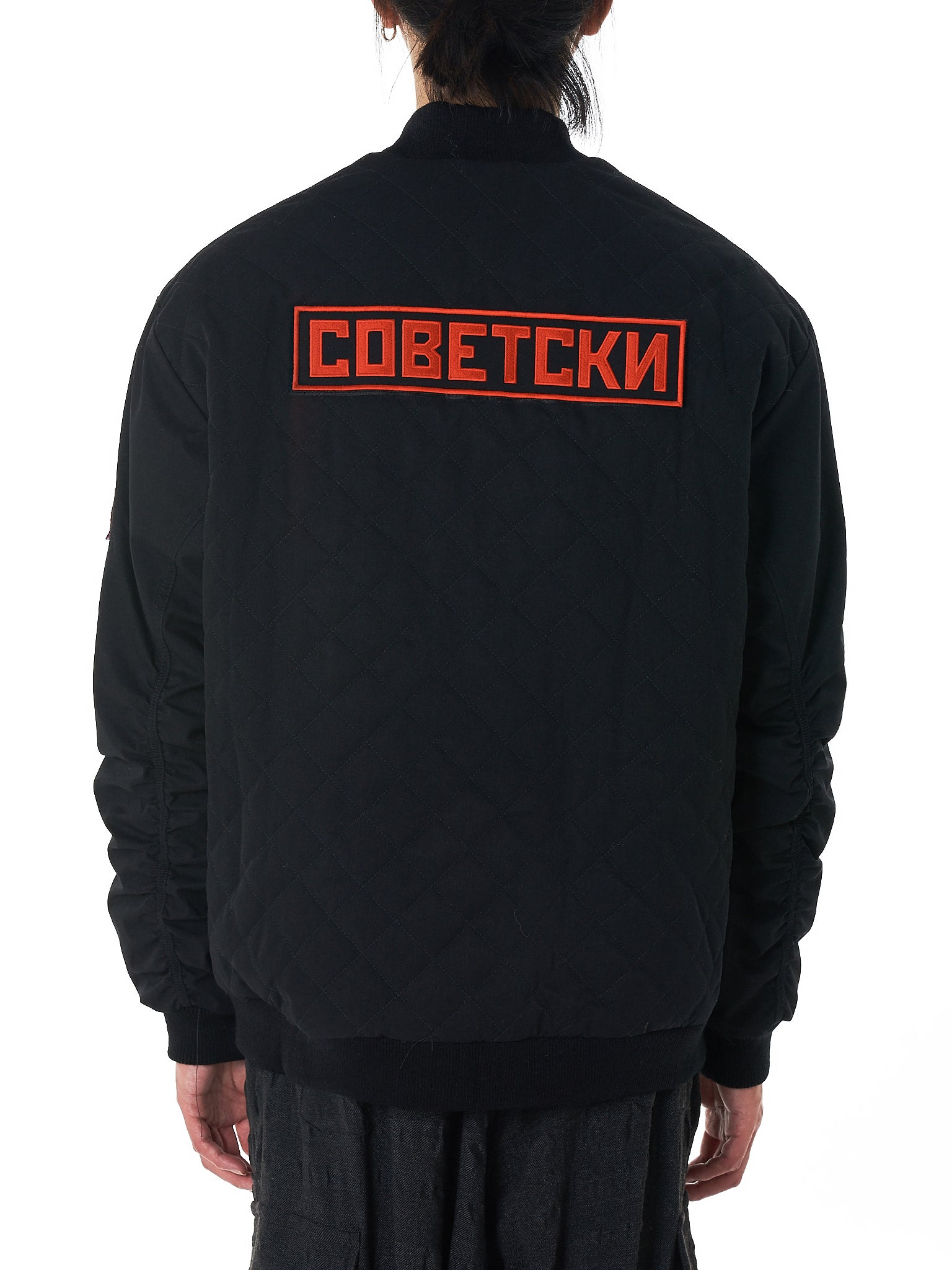 Sovetsky1917 Bomber Jacket - Hlorenzo Back