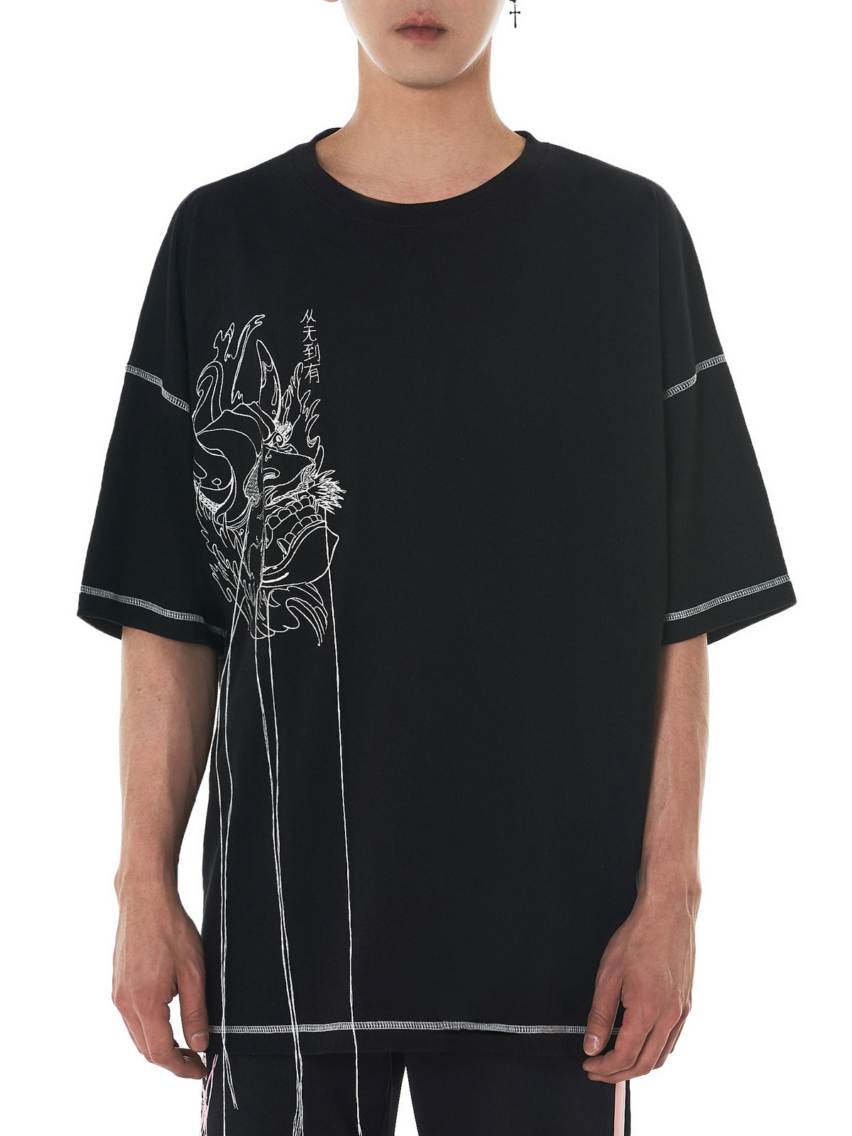 R. Shemiste Embroidery Tee - Hlorenzo front