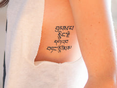Sanksrit Tibetan Chant Tattoo - Trailer Boutique