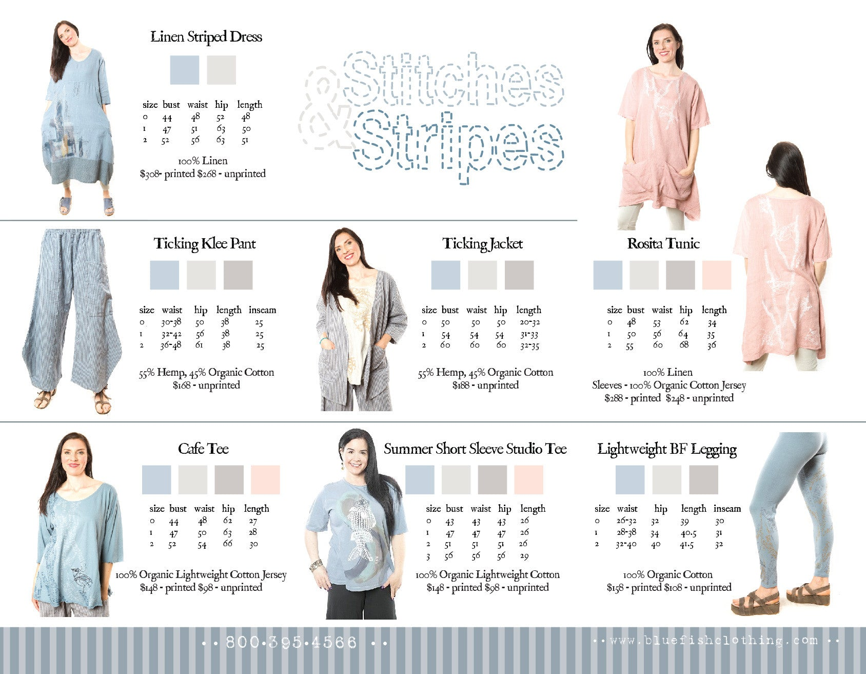 Stitches and Stripes Collection (May 3rd, 2016)