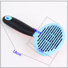 Image of Grooming Brush