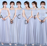 Mismatched Elegant Gray Soft Tulle Long Bridesmaid Dresses, BD012