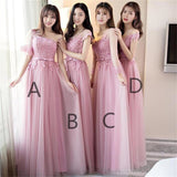 Pink Lace Tulle Long Bridesmaid Dresses, Mismatched Custom Long Bridesmaid Dresses, Cheap Bridesmaid Gowns, BD002