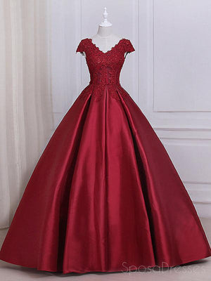 products/Red_A-line_prom_dress.jpg