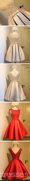 Gold Lace High Neckline Cap Sleeve Homecoming Prom Dresses, Affordable Short Party Prom Dresses, Perfect Homecoming Dresses, CM291