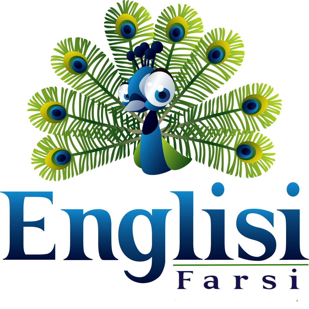 Welcome to Englisi Farsi