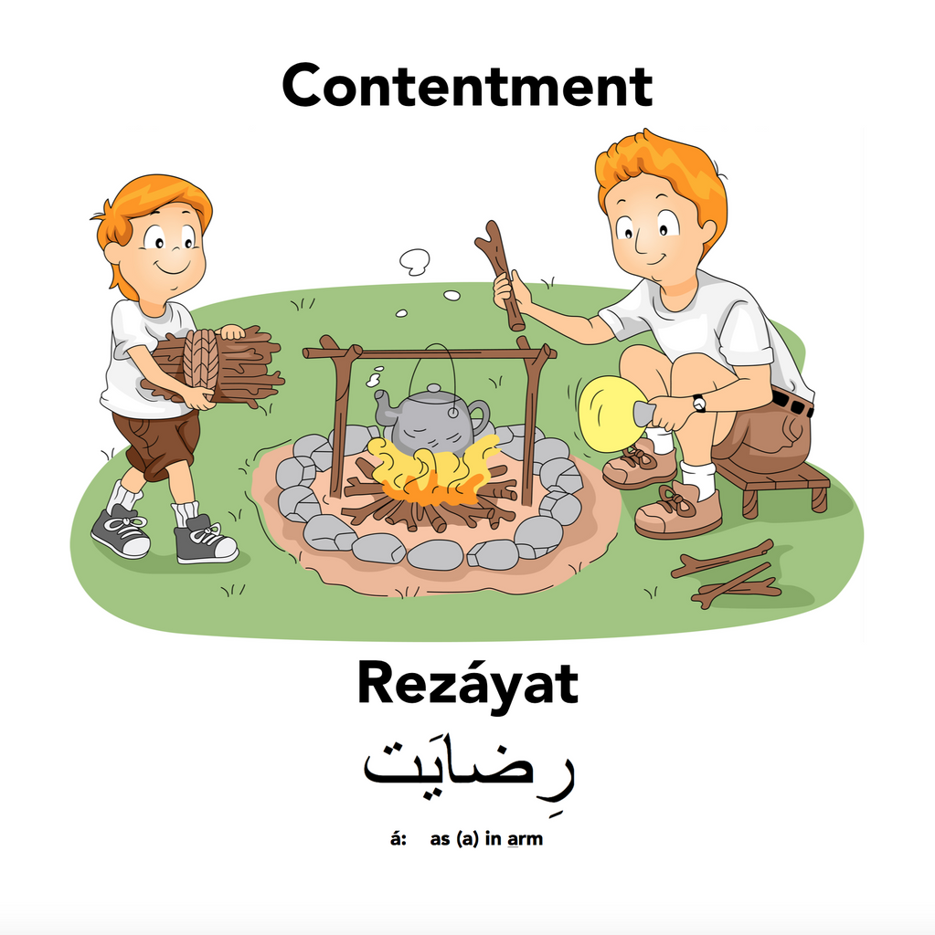 Contentment and Sízdah bedar with Englisi Farsi