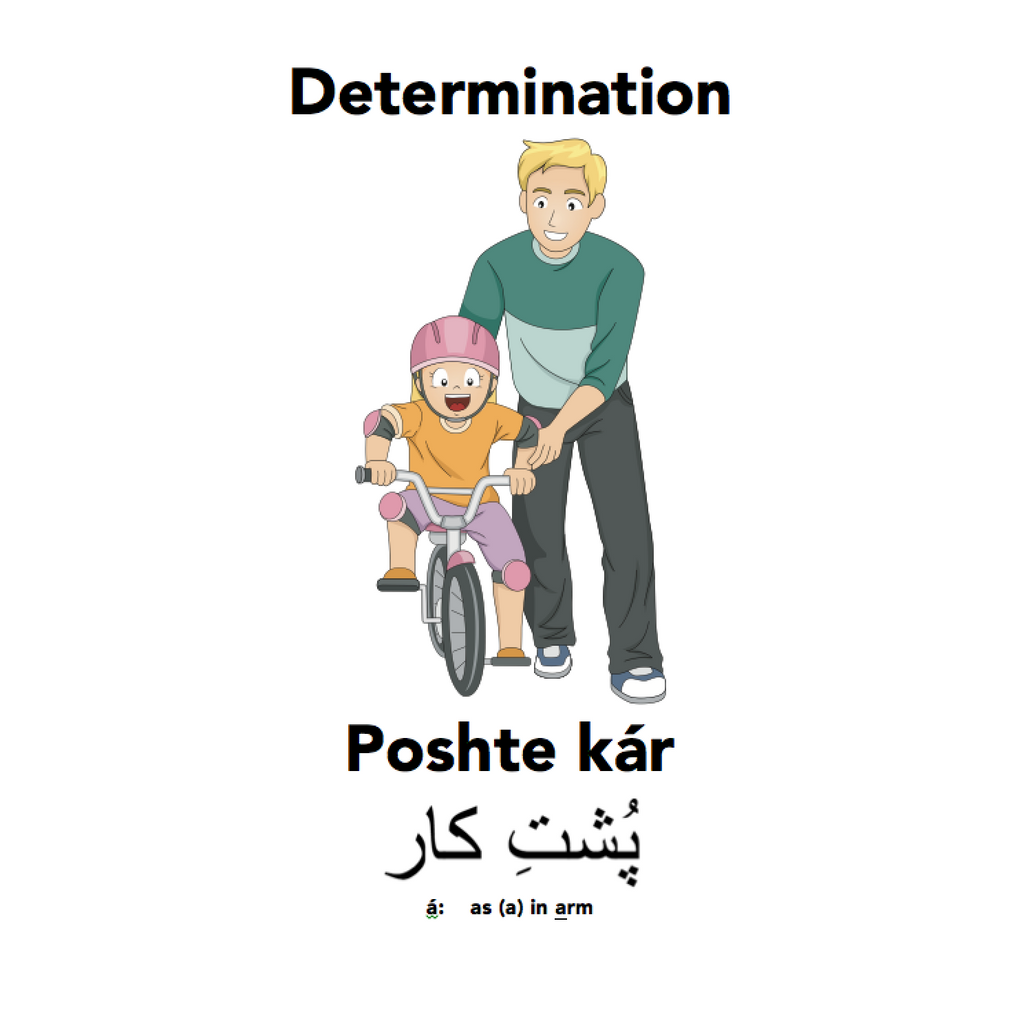 Determination with Englisi Farsi