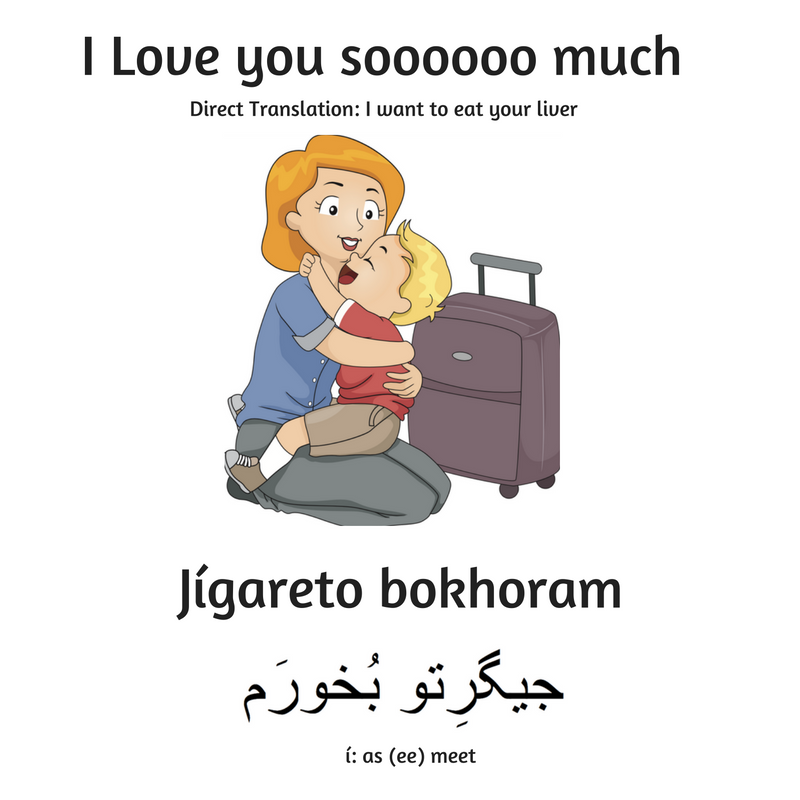 Happy Mothers Day! Englisi Farsi