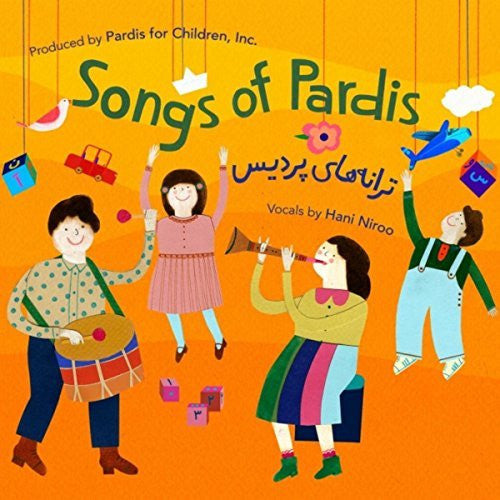 Persian Songs on Amazon Englisi Farsi
