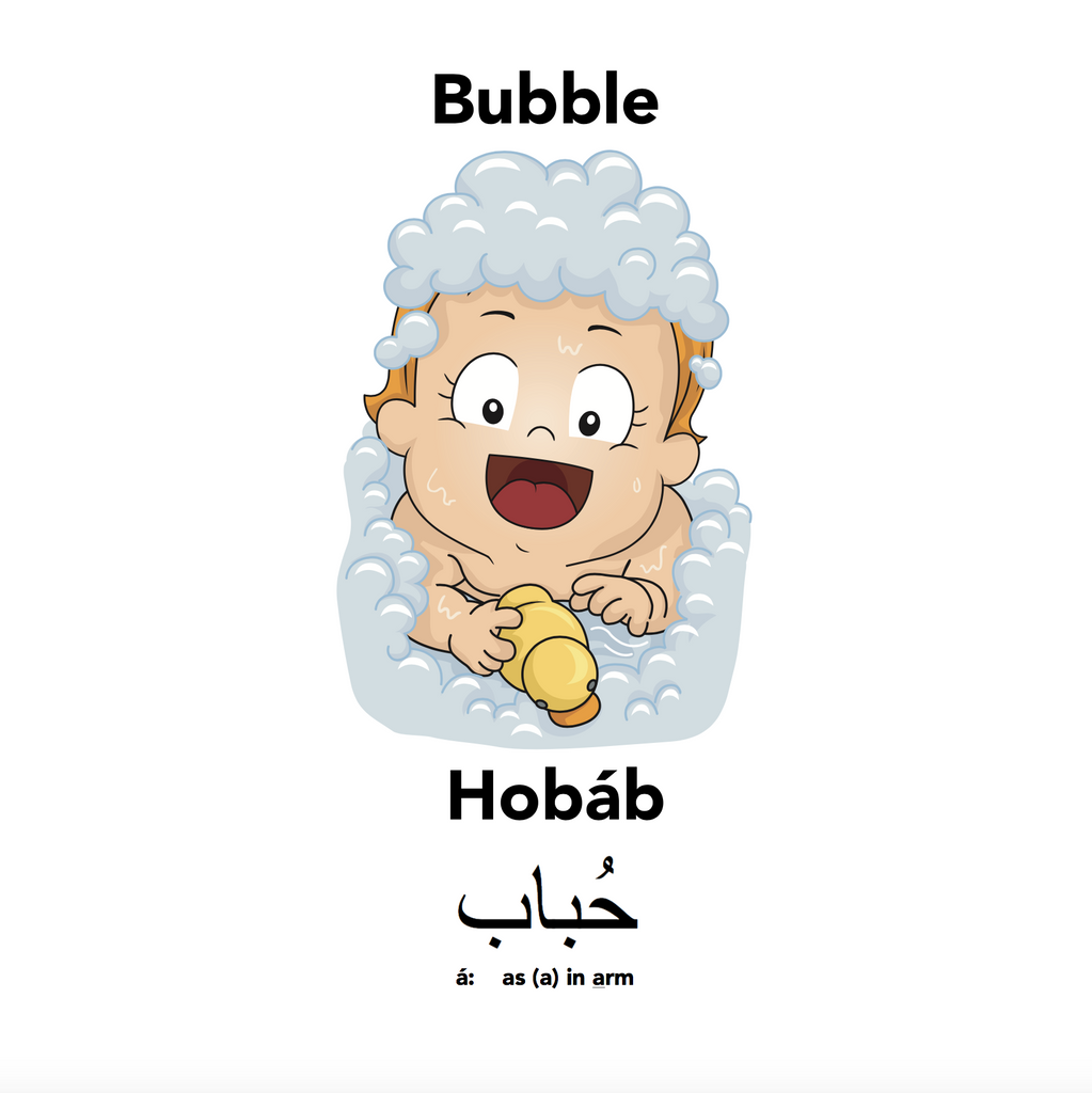 Bubble not to be confused with Habib with Englisi Farsi