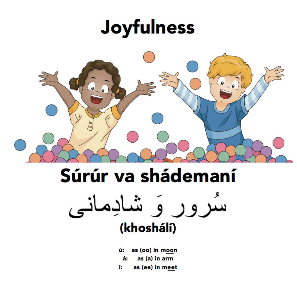 Joyful joyful with englisi farsi