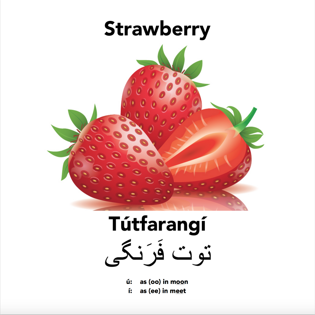 Strawberry with Englisi farsi