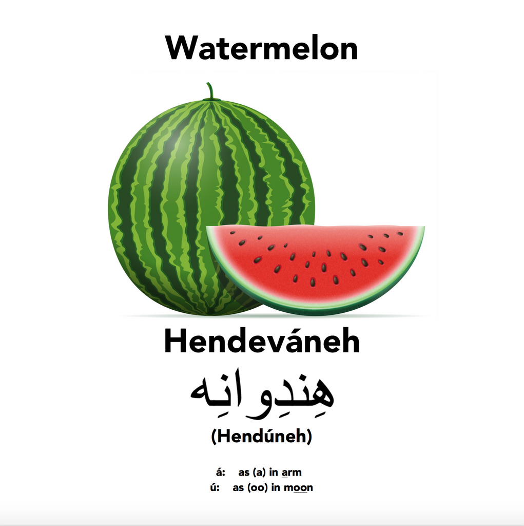 Watermelon on a hot day with Englisi Farsi
