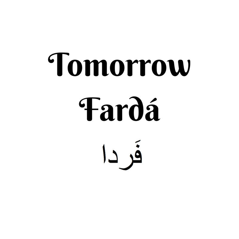 Tomorrow with Englisi Farsi