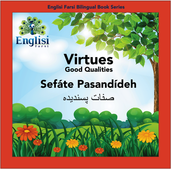 Englisi Farsi Bilingual Book Series: Virtues - Englisi Farsi
