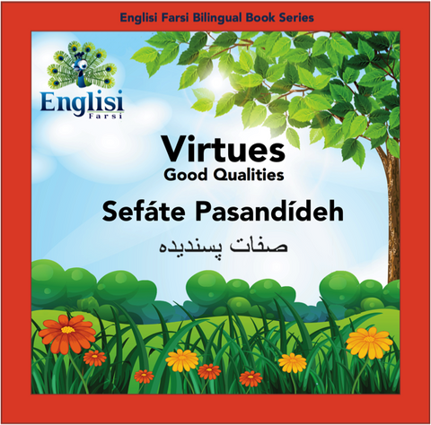 Englisi Farsi Bilingual Book Series: Virtues