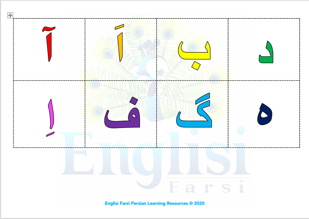 Persian Alphabet & Numbers Flash cards in COLOUR Digital Download 📧 ۱۲۳۴۵ ب آ پ