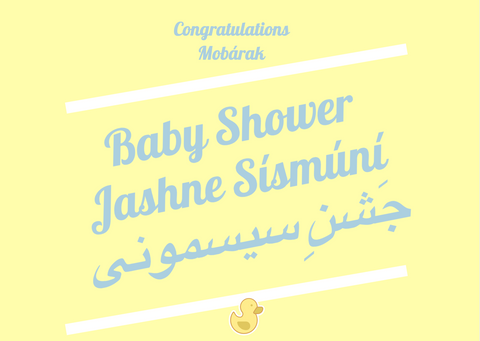 It's a Baby Shower 🚿 Englisi Farsi Persian Printed Books 📚 👶 🍼 🤰