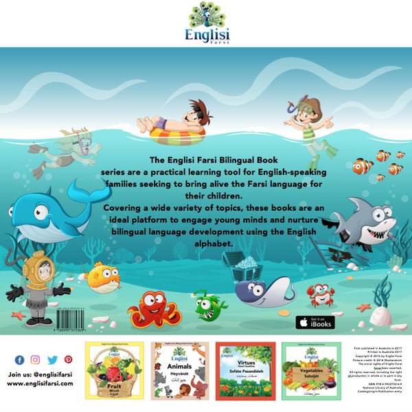 Englisi Farsi Bilingual Book Series: Under the Sea - Englisi Farsi